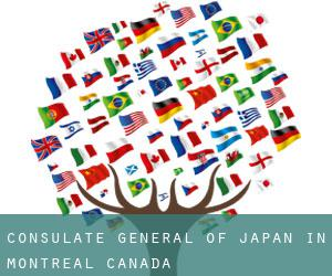 Consulate General of Japan in Montreal, Canada